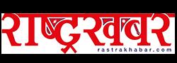 rastrakhabar logo